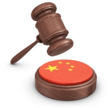 chinese trademark